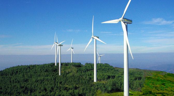 Financiamiento para el mayor parque eólico de Argentina
